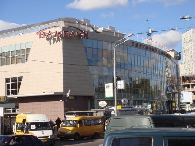 95241dee Отзывы о ТЦ Трамплин на метро Молодёжная - Торговые центры - Москва