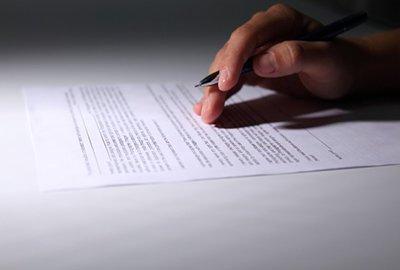 юридическая консультация на проспекте м