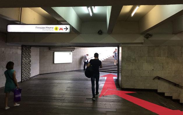 фотография Онлайн-гипермаркета ОГО! на метро Площадь Ильича