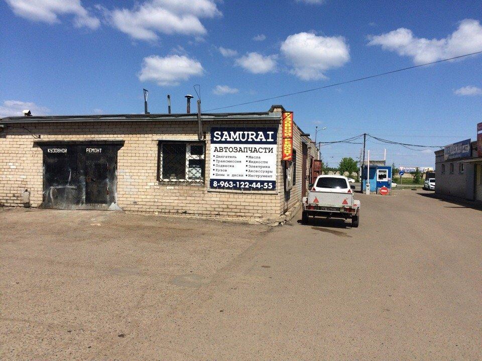 фотография Интернет-магазина автозапчастей и автоаксессуаров Samurai