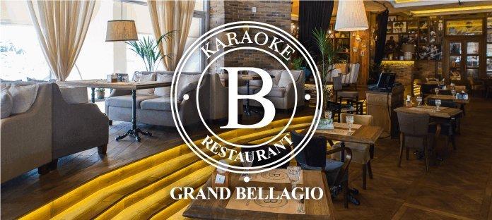 фотография Ресторана Grand Bellagio в развлекательном комплексе Белая Вежа