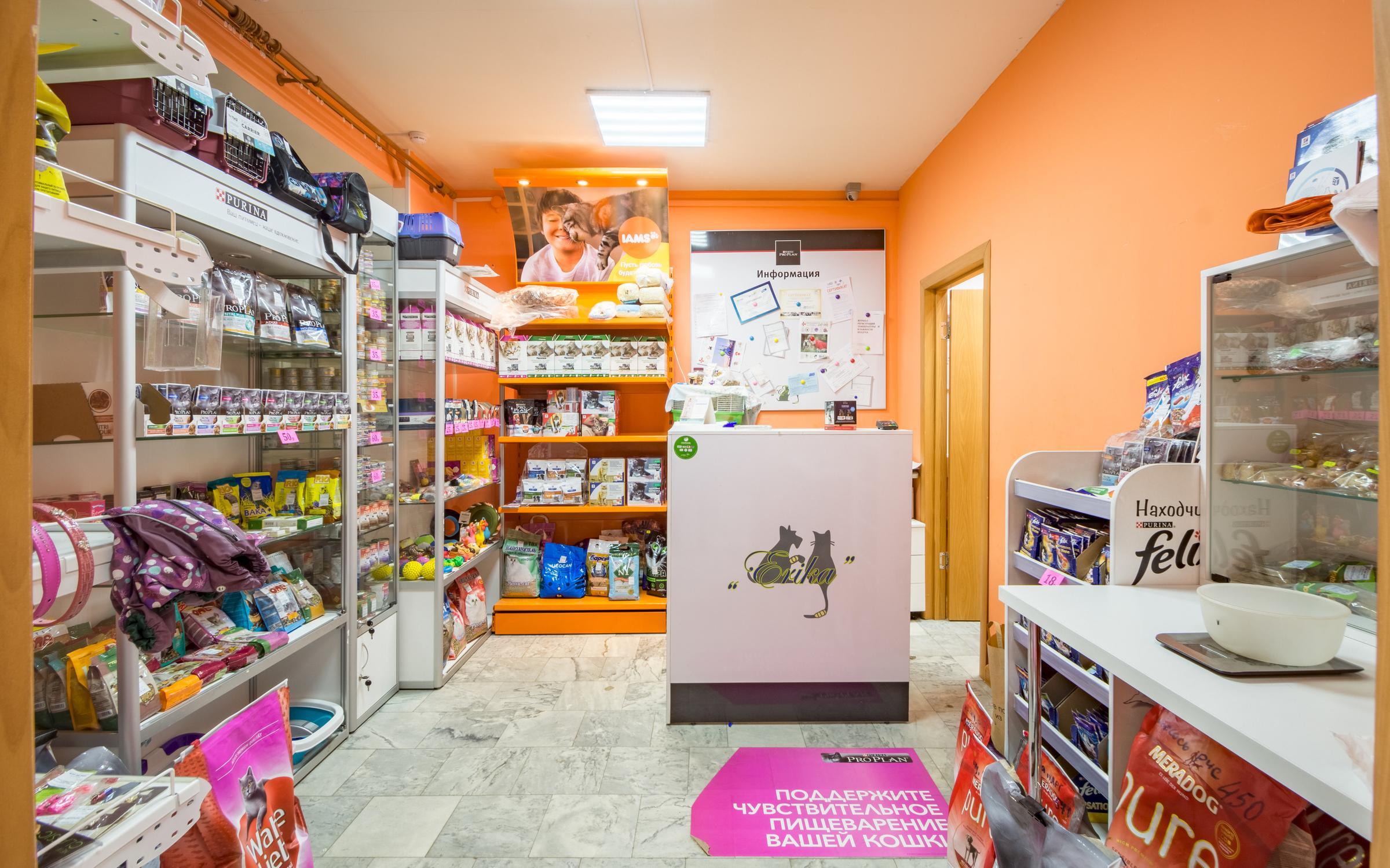 """фотография Ветеринарной клиники """"Эрика"""" в Нижегородском районе"""