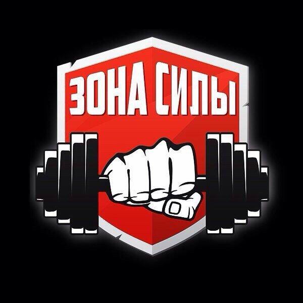 фотография Спортивного клуба Зона силы на улице Федорова