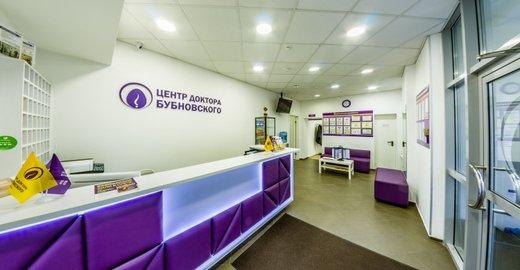 Адрес клиники по эндопротезированию суставов в перми аспирин и йод для суставов