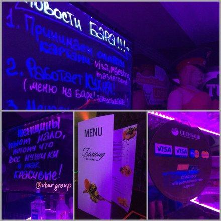 Ночной клуб эдем в тосно вход в клуб в москве сегодня