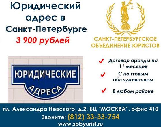 оао сбербанк россии юридический адрес алгоритм отрешения президента рф от занимаемой должности