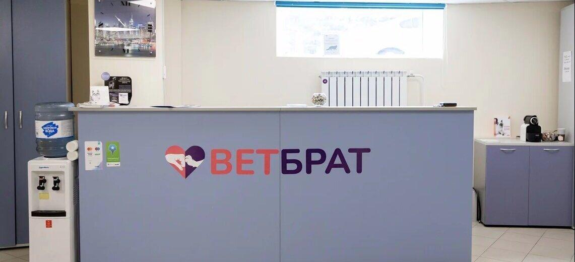 Фотогалерея - Ветеринарная клиника Вет и Мед на Карамышевской набережной