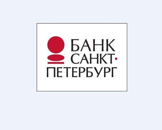 Газпромбанк санкт петербург отзывы клиентов по кредитам