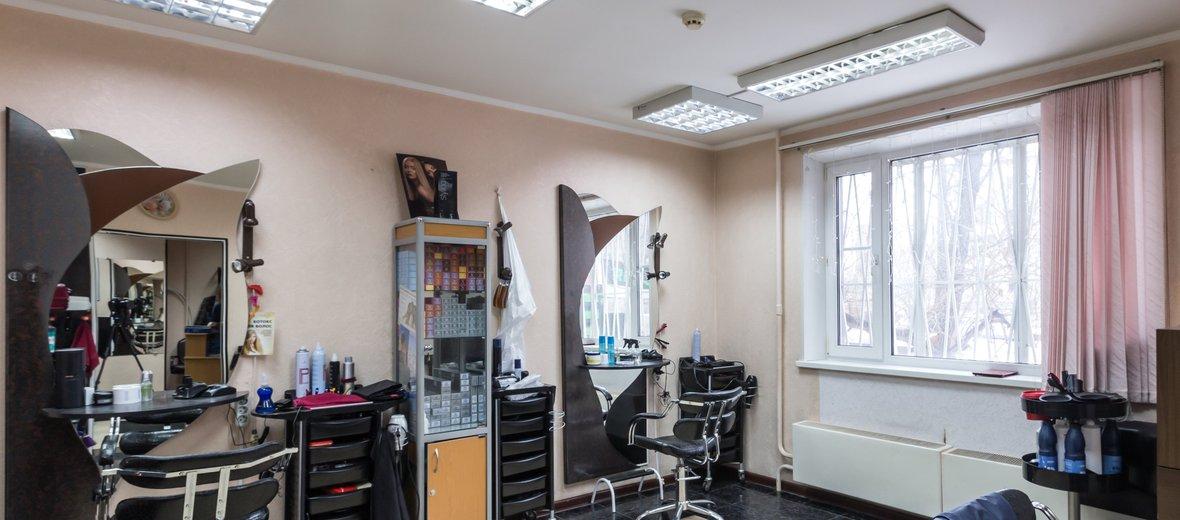 Фотогалерея - Салон-парикмахерская Соня в Люблино