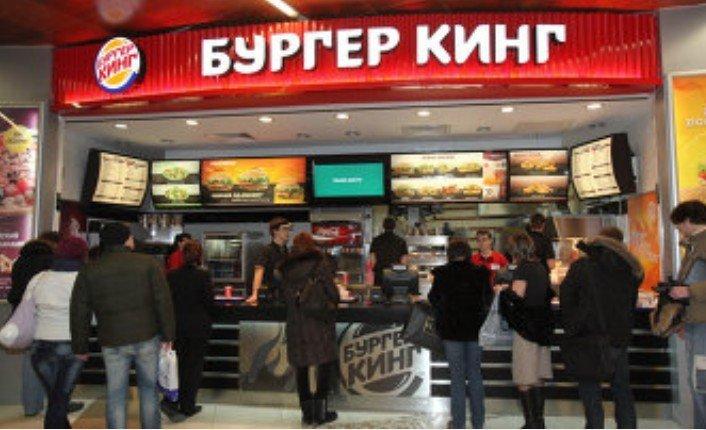 фотография Ресторана быстрого питания Burger King в ТЦ Европейский