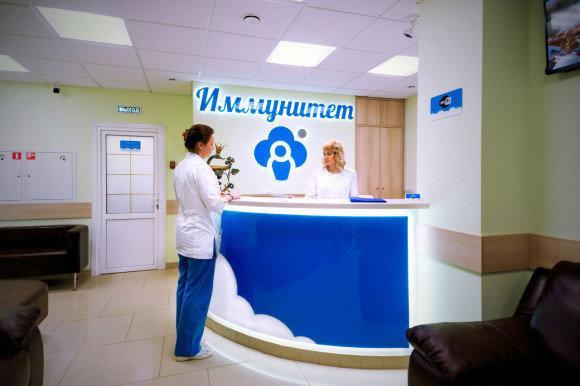 фотография Медицинского центра Иммунитет в Марьинском проезде в Бронницах
