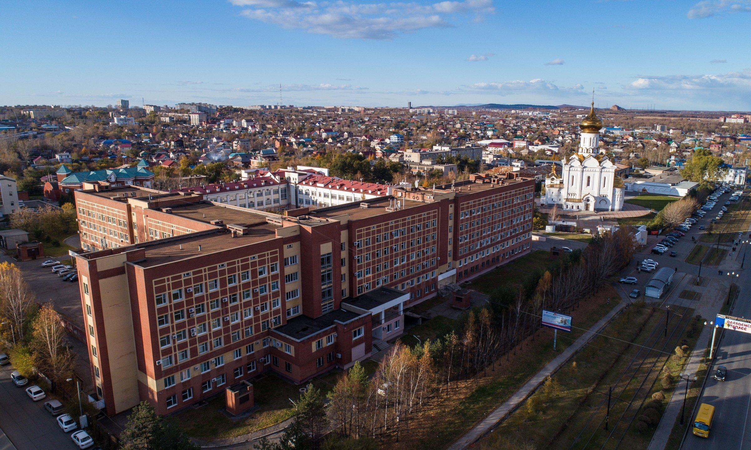 фотография Дорожной клинической больницы ОАО РЖД на ст. Хабаровск-1