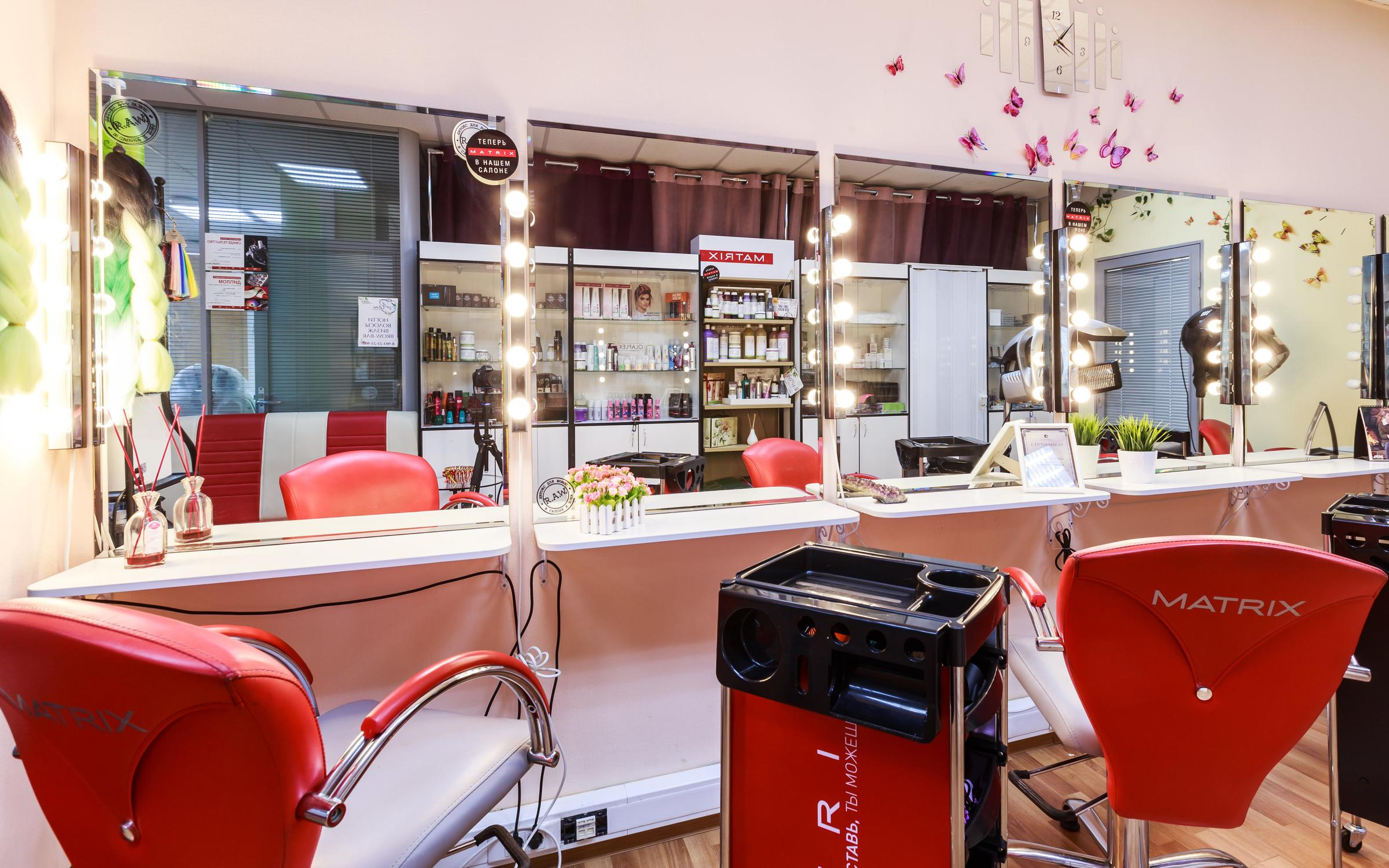 фотография Салона красоты Арт-Студио в Перово