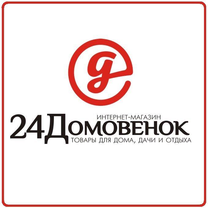Домовенок 24 Красноярск Интернет Магазин
