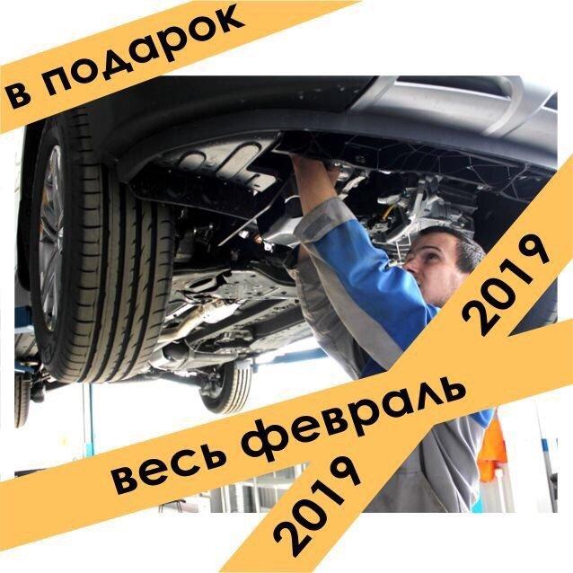 фотография СТО Мир амортизаторов на Свердловском тракте