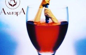 Стоимость лечения алкоголизма