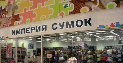 Выбор чемодана в сети магазинов