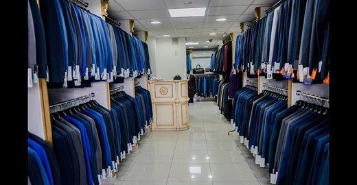 79565687e39 Магазин мужской одежды Nariman на Технической улице