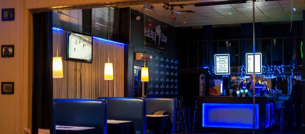 Фотогалерея - Караоке-диско-бар Grizly bar в ТЦ Перун