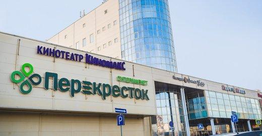 фотография Торгового центра XL Дмитровка