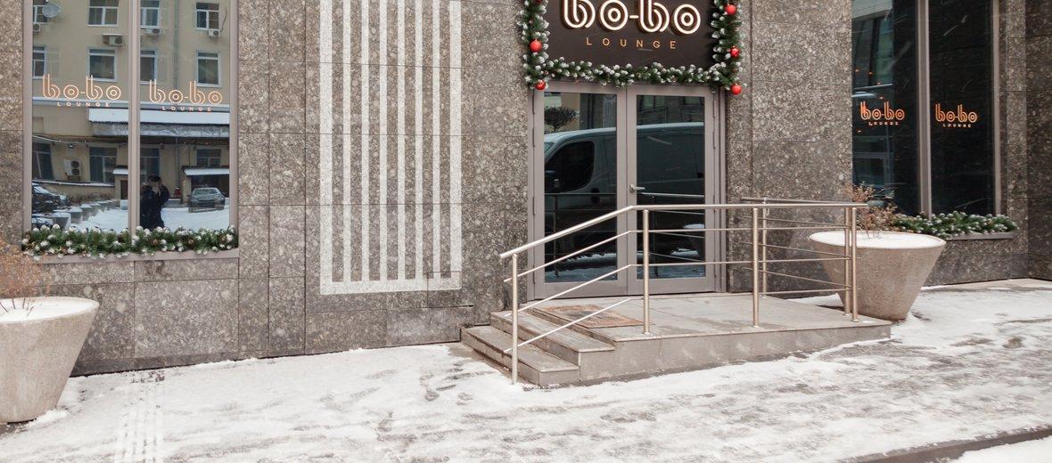 Фотогалерея - Кальянная Bo-Bo Lounge на Большой Садовой улице