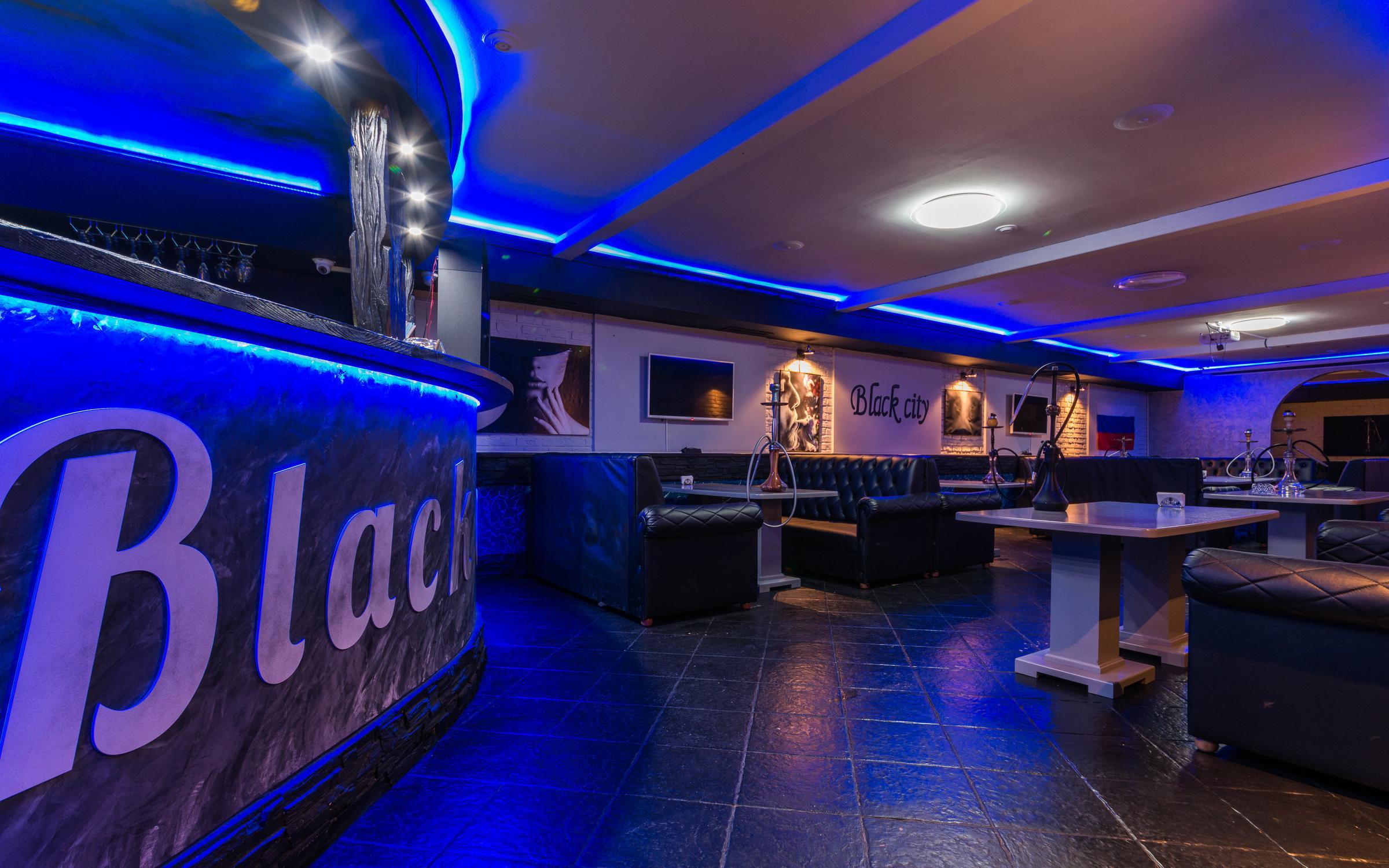 фотография Центра паровых коктейлей Black City
