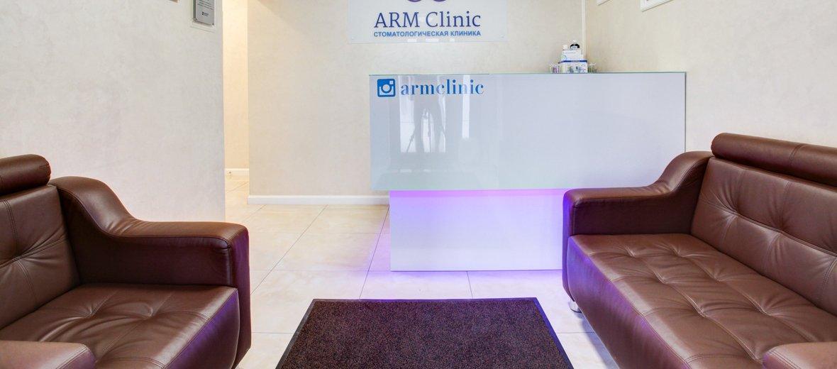 Фотогалерея - Стоматологическая клиника АРМ Клиник в Раменках