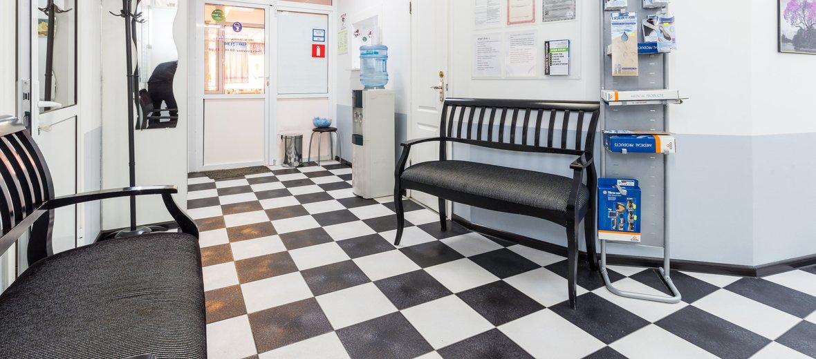 Фотогалерея - Центр лечения позвоночника и суставов, Москва