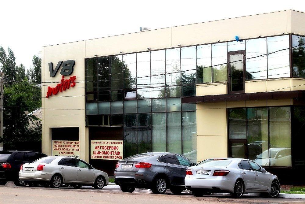 фотография Автоцентра V8 motors на Холмистой улице