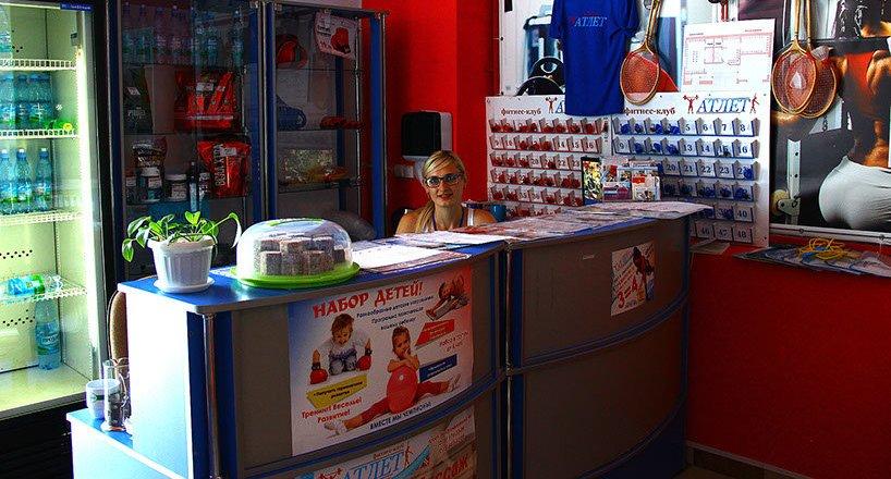 фотография Фитнес-клуба Атлет в Соломенском районе