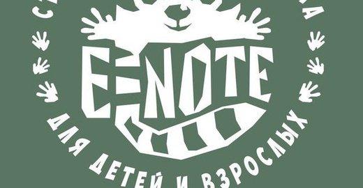 фотография Студии английского языка E-NOTE на Навигационной улице