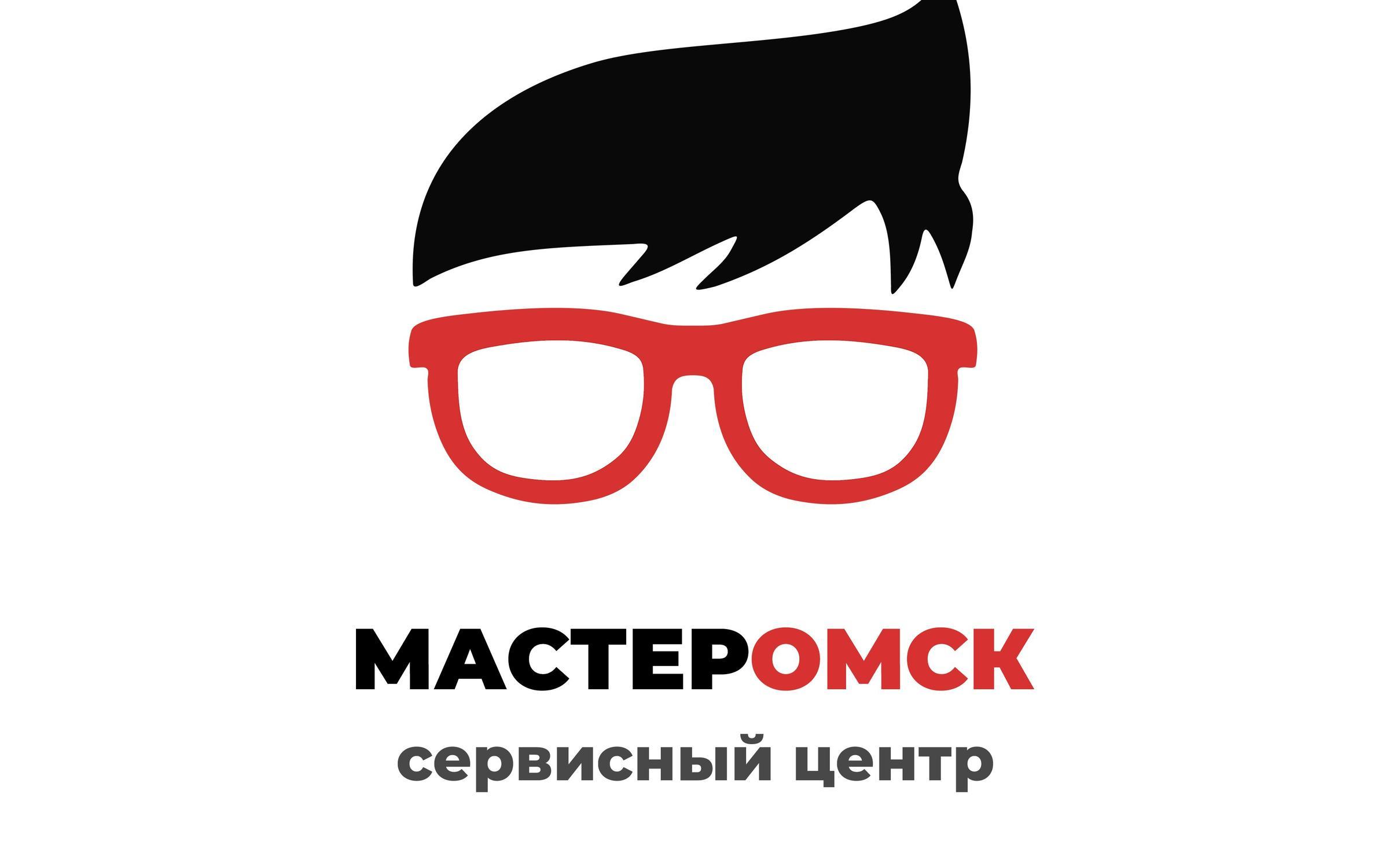 фотография Сервисного центра Мастер Омск на улице 5-й Армии, 6