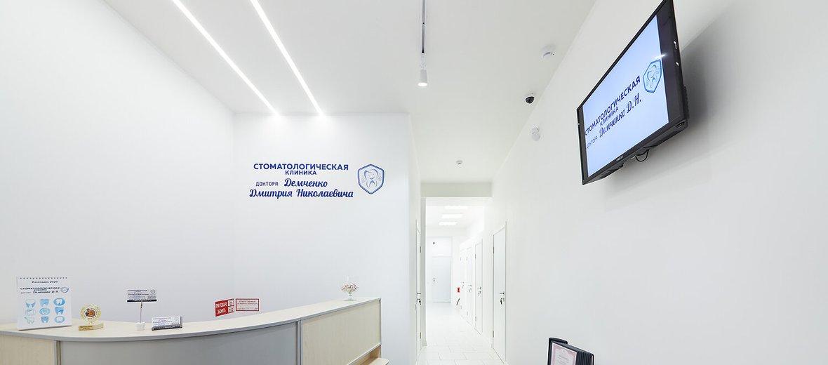 Фотогалерея - Стоматологическая клиника доктора Демченко Д.Н.