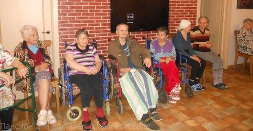 Частный дом престарелых красное село дома престарелых семейного типа