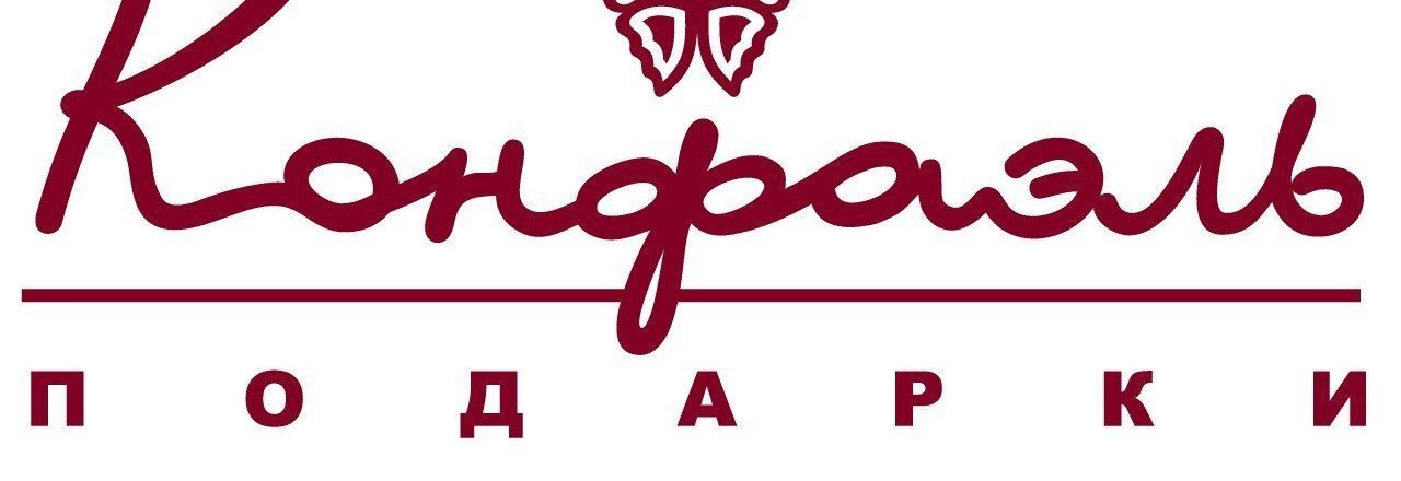 фотография Кафе-бутик Конфаэль в ТЦ Новоарбатский
