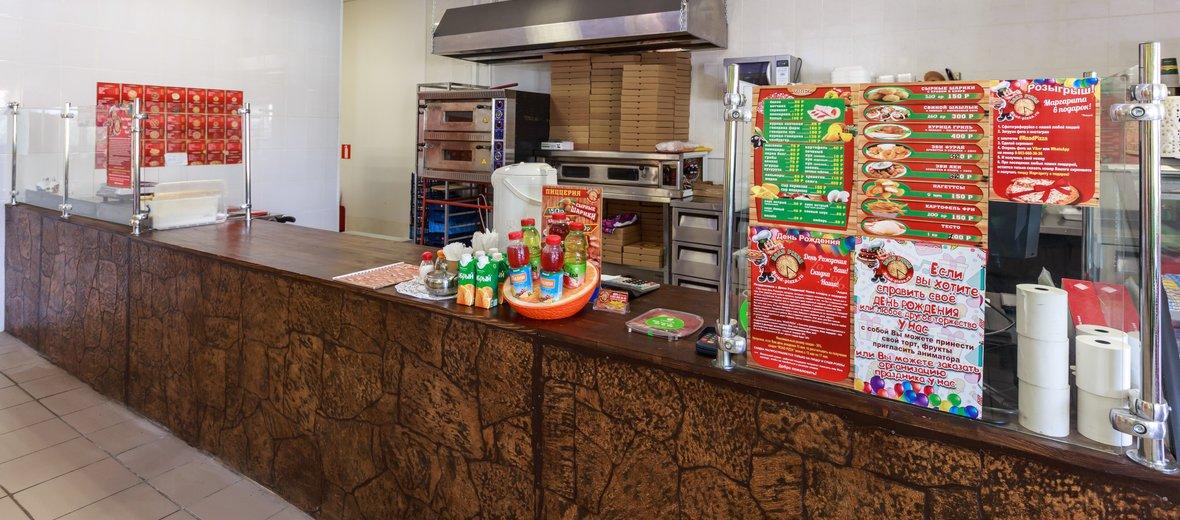 Фотогалерея - Пиццерия Road Pizza в микрорайоне Западный