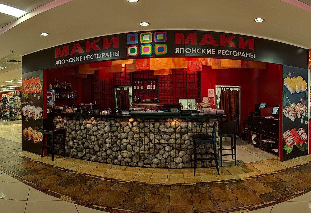 фотография Ресторана японской кухни Maki Maki в ТЦ МариЭль