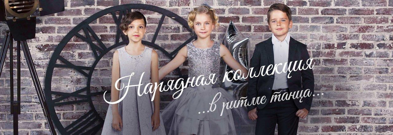 фотография Карамелли на улице Юных Ленинцев в Подольске