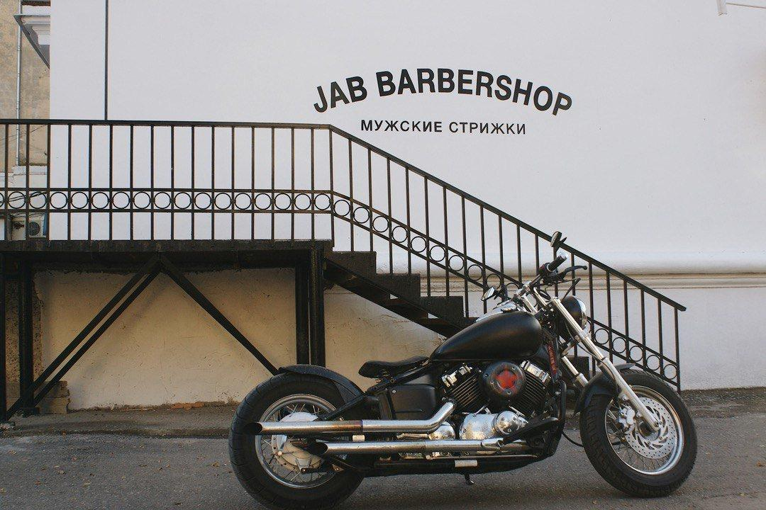 фотография Парикмахерской для мужчин JAB barbershop на улице 1 Мая