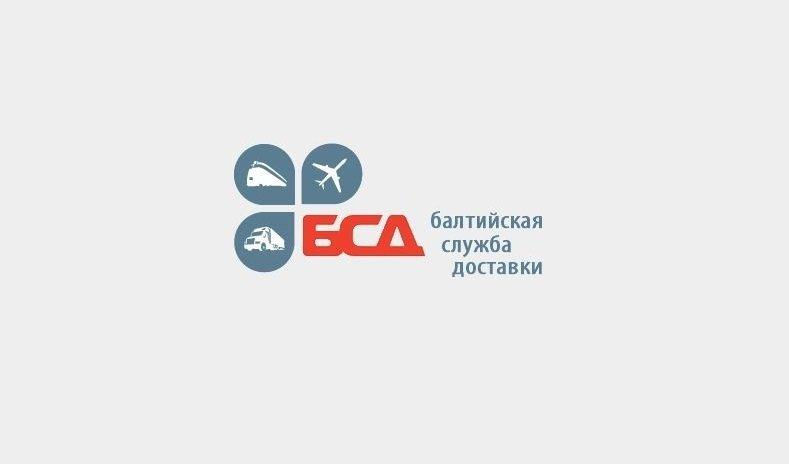 Транспортная компания балтийская служба доставки отзывы прогноз на спорт в контакте бесплатно