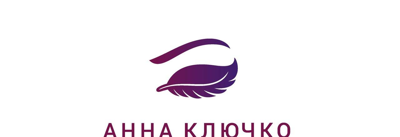 фотография Студии наращивания ресниц Анны Ключко на метро Автозаводская