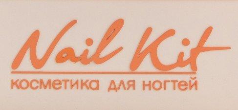 фотография Магазина принадлежностей для маникюра Nail Kit в ТЦ Камп
