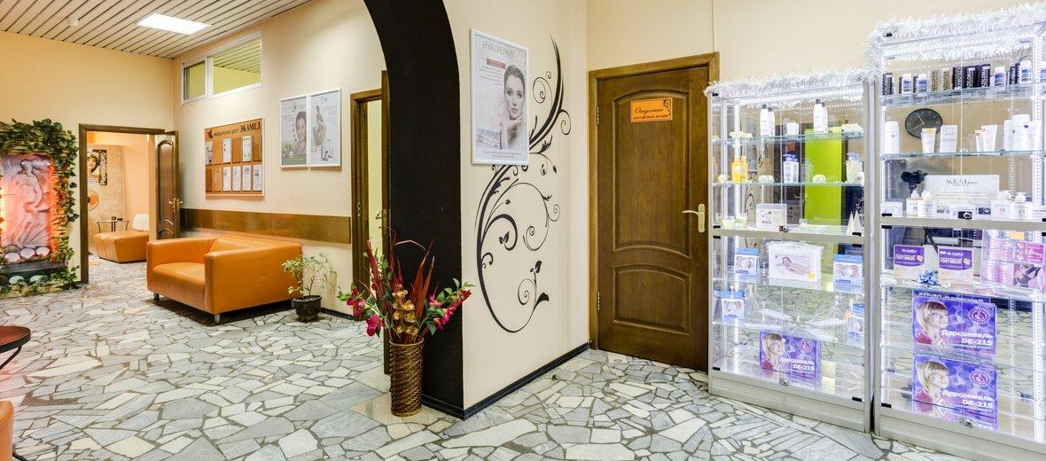 Фотогалерея - Клиника эстетической медицины ЭкаМед на 2-й улице Машиностроения