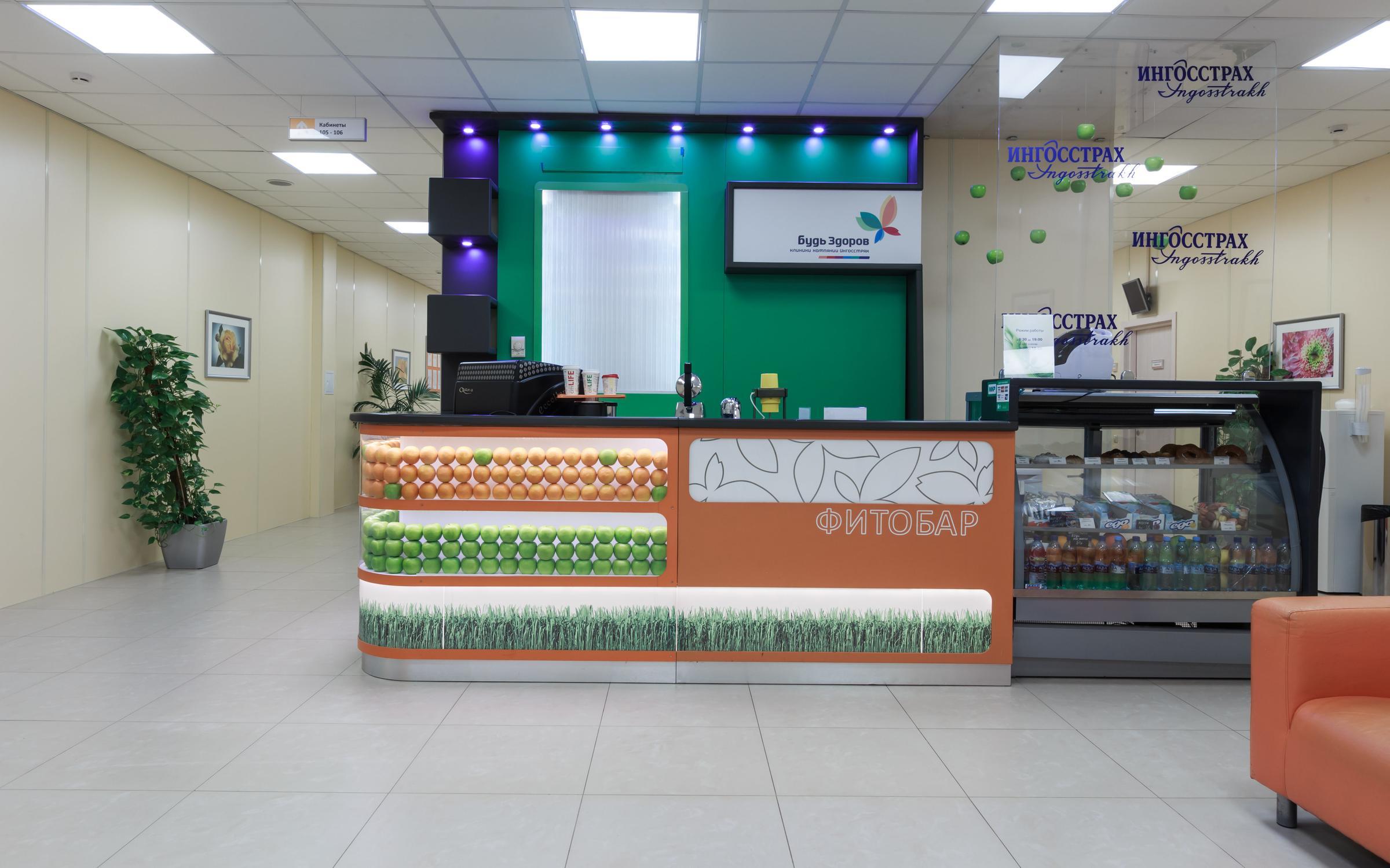 Строительная больница стерлитамак официальный сайт
