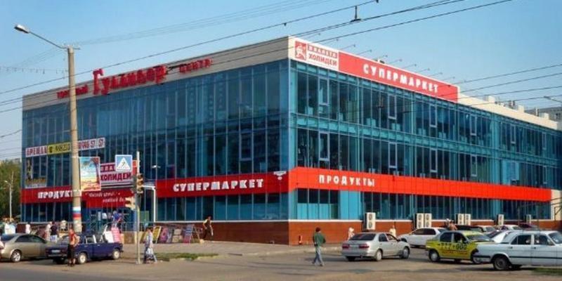 фотография ТЦ Гулливер на улице Ярослава Гашека