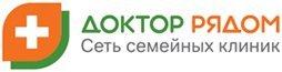 Клиника Доктор рядом в Очаково-Матвеевское на Озерной