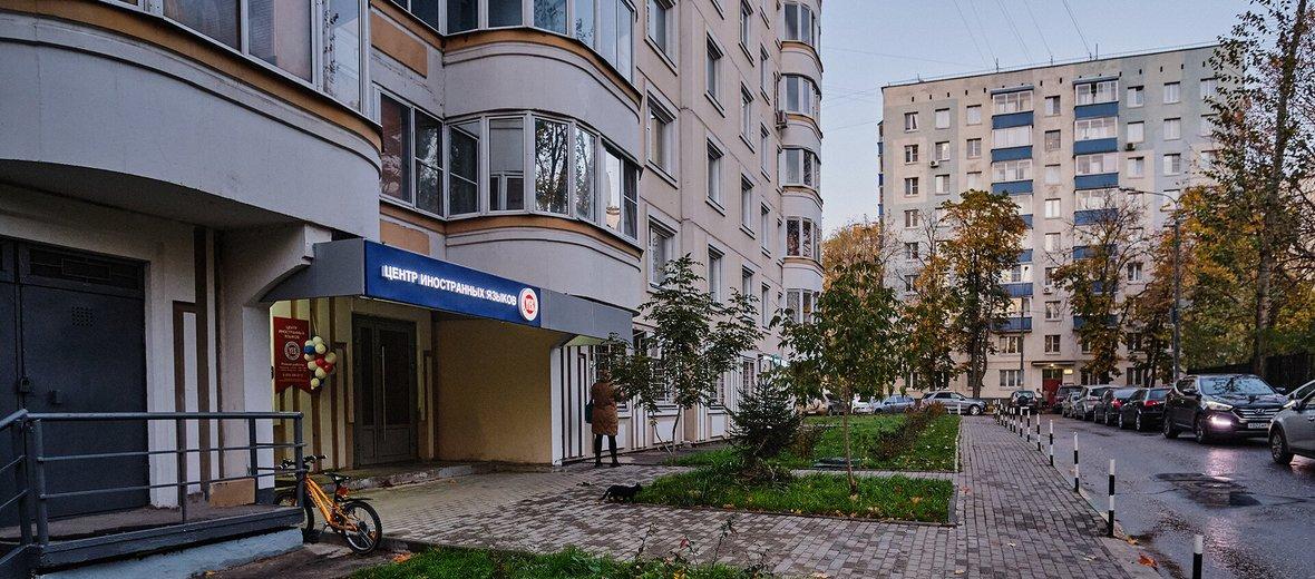 Фотогалерея - Центры иностранных языков YES