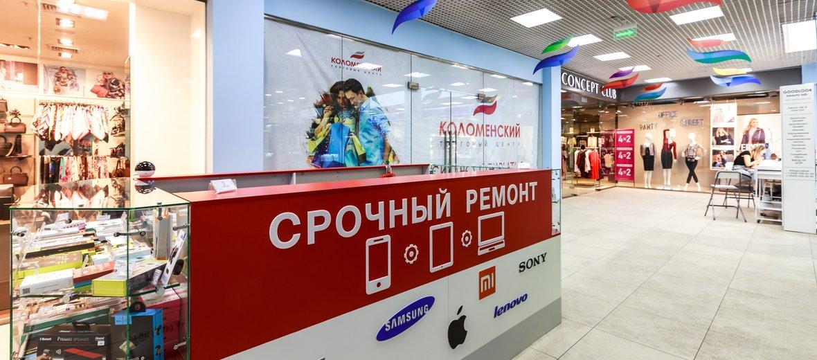 Фотогалерея - Сервисный центр REMTIME в ТЦ Коломенский