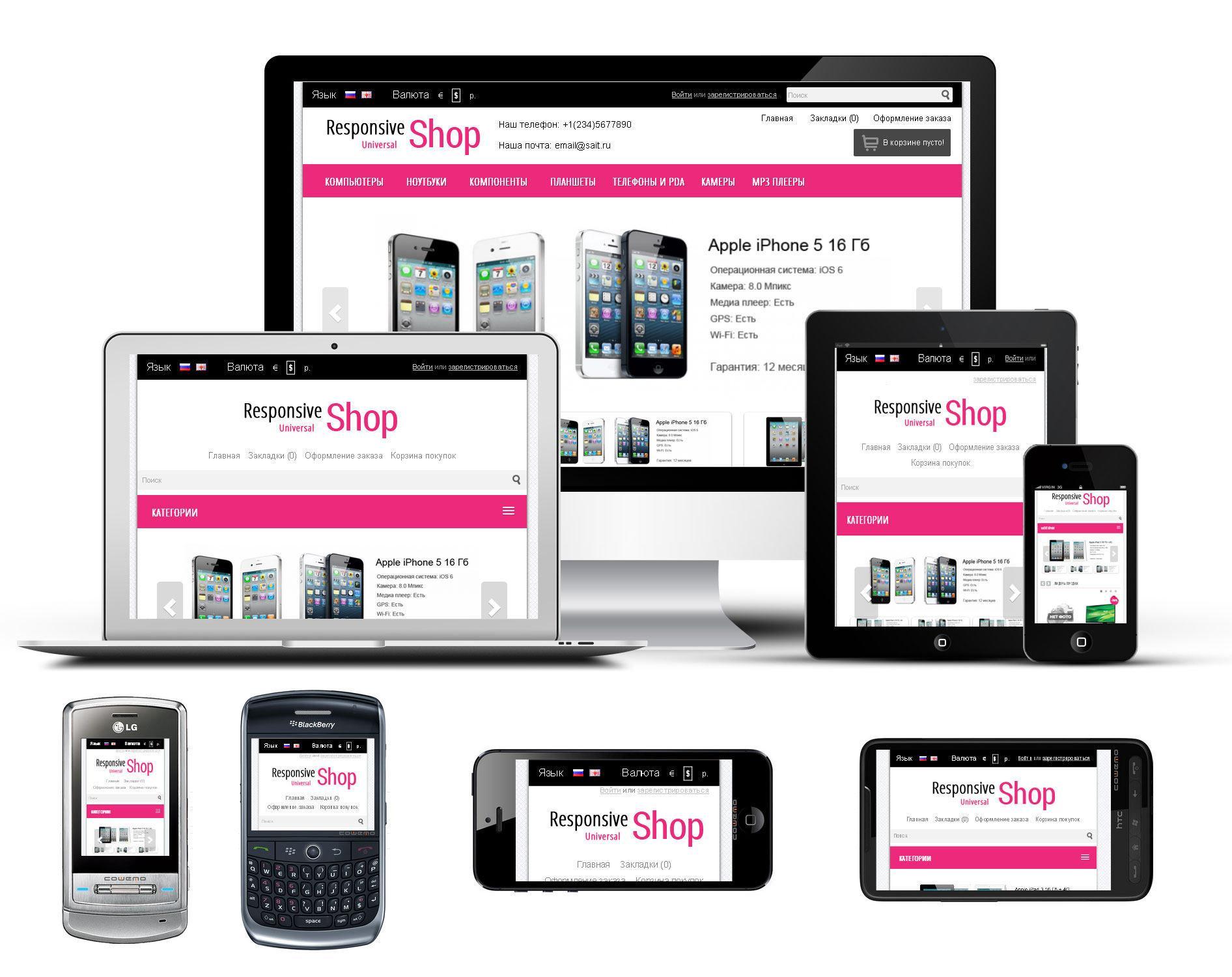 Компания акварель групп официальный сайт группа компаний кедр сайт