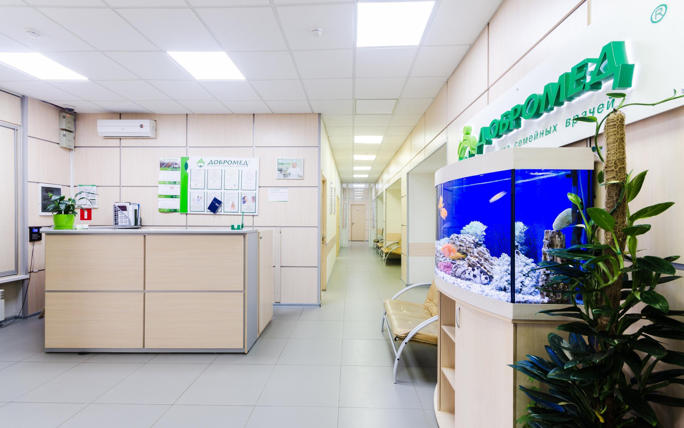 фотография Клиники Добромед на Тимирязевской